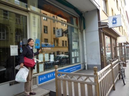 フィンランド特別支援教育視察(その1)